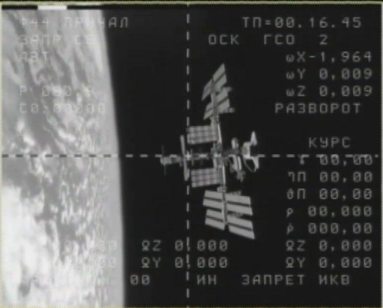 Atterrissage de Soyouz TMA-20 - 23 mai 2011 - Page 2 Image119