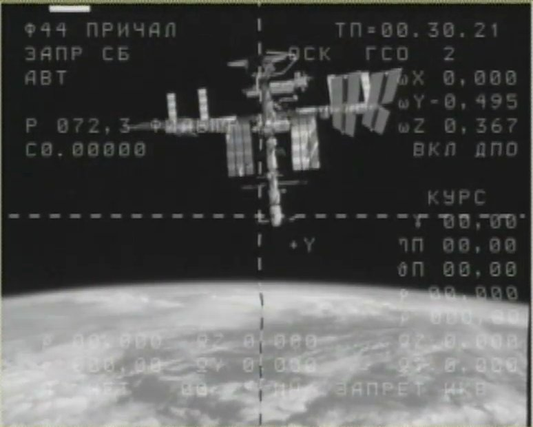 Atterrissage de Soyouz TMA-20 - 23 mai 2011 - Page 2 Image213