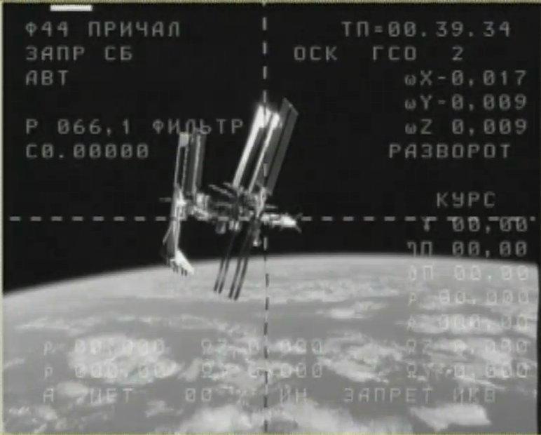 Atterrissage de Soyouz TMA-20 - 23 mai 2011 - Page 3 Image215