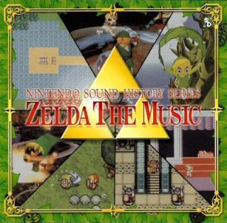 Zelda Ninten11
