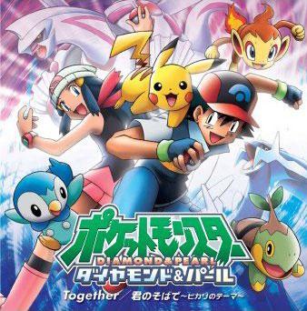Pokémon Pokemo10
