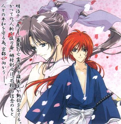 imagenes anime (: Ruroun10