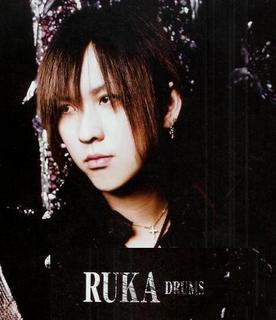 Nightmare-sama Ruka_d10