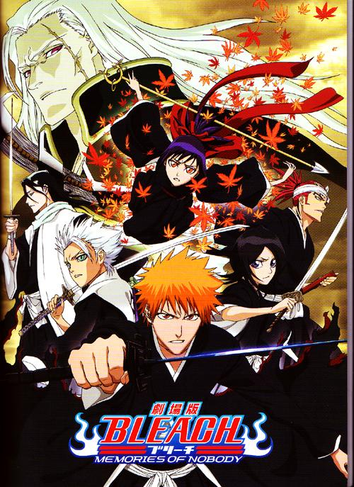 Bleach - Memories of nobody- Film_b10
