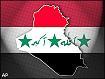 IRAQ BAGHDAD SPORT