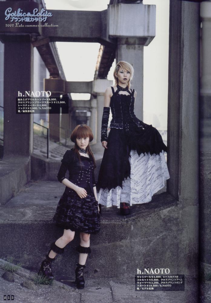 gothic nenas 01510
