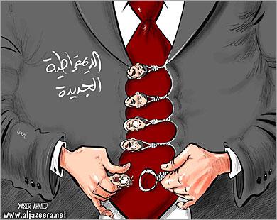 كاريكاتير الــعرب 1_692610