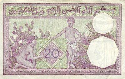 Emissions d'Algérie en billet avant 1962 Alg00911