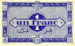 Emissions d'Algérie en billet avant 1962 Alg09811