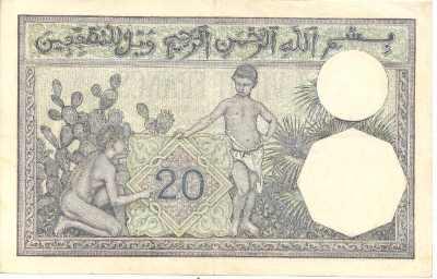Emissions d'Algérie en billet avant 1962 Algeri17