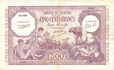 Emissions d'Algérie en billet avant 1962 Algeri40