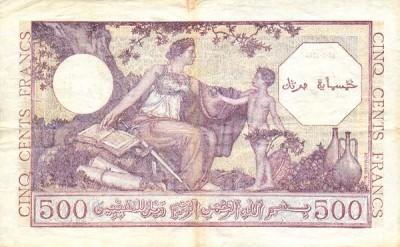 Emissions d'Algérie en billet avant 1962 Algeri41