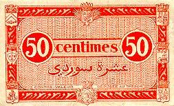 Emissions d'Algérie en billet avant 1962 Algeri43
