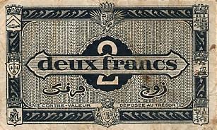 Emissions d'Algérie en billet avant 1962 Algeri45