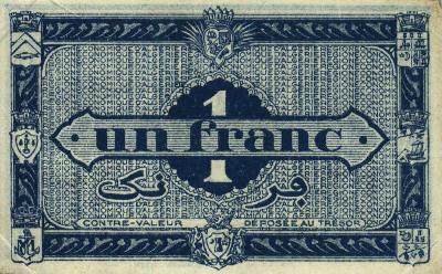 Emissions d'Algérie en billet avant 1962 Algeri47