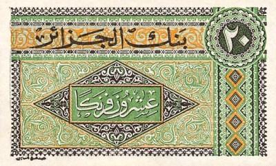 Emissions d'Algérie en billet avant 1962 Algeri49