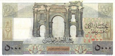 Emissions d'Algérie en billet avant 1962 Algeri51