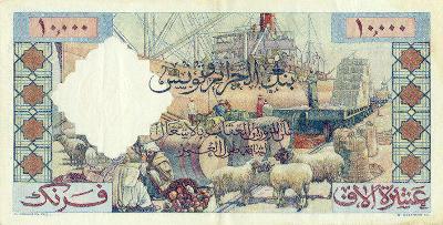 Emissions d'Algérie en billet avant 1962 Algeri53