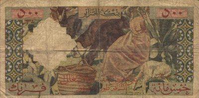 Emissions d'Algérie en billet avant 1962 Algeri55