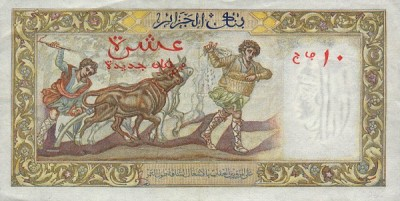 Emissions d'Algérie en billet avant 1962 Algeri59