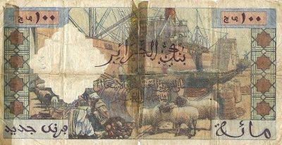 Emissions d'Algérie en billet avant 1962 Algeri61
