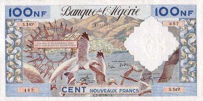 Emissions d'Algérie en billet avant 1962 Algeri62