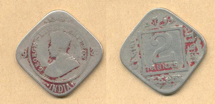 India, 2 Annas, 1923 (pintada de rojo) India10