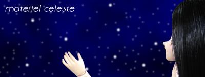 Concours de bannières troisième édition: bring me the sky! Bannie10