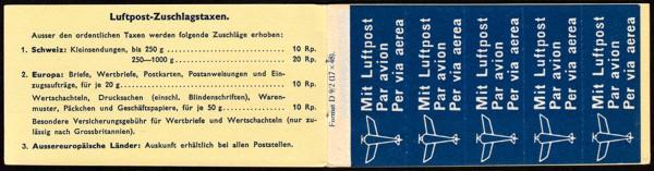 Luftpost Aufkleber (Airmail Sticker) Neu-210