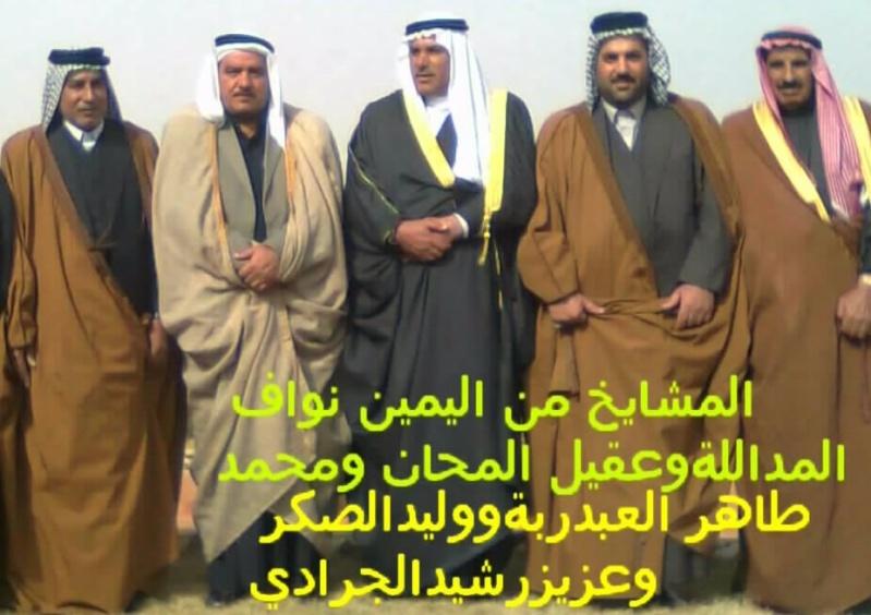 الشيخ عزيز رشيد عوادالجبوري Ououus10