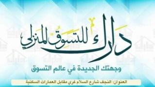 www.alsaqqar.com Receiv15