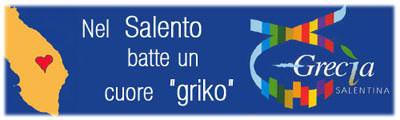 ΘΕΜΑ ΙΣΤΟΡΙΑΣ Logo-p10