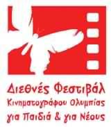 Μικρός γλάρος  Logo_f10