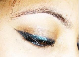 Eye Liner Biss7316