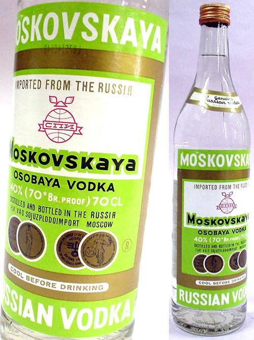 Un bar pour papoter en mai - Page 3 Moskov10