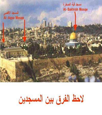 معلومات عن المسجد الأقصى ربما لايعرفها الكثير من الناس 3311