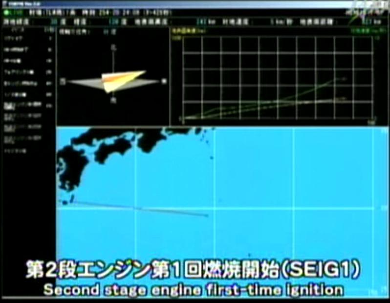 [Japon] Lancement H-IIA / MICHIBIKI (11/09/2010) - Page 2 Screen15