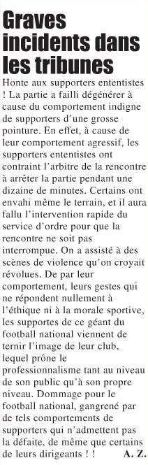 [3ème Journée L1] JSM Béjaia 2-0 ES Setif (Zerdab 2', 46')  [APM] - Page 21 2010-110