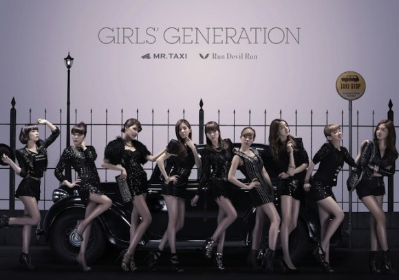 Girls' Generation (SNSD) - from Debut to Present [update] Girls-11