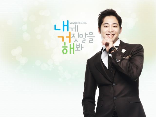 [K-Drama] Lie to Me (2011)  Lie-to10