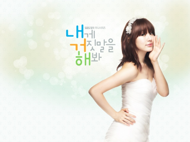 [K-Drama] Lie to Me (2011)  Lie-to11