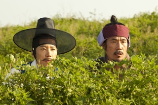 [K-Movie] Detective K: Secret of Virtuous Widow (2011)  Mov_2b10