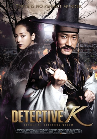 [K-Movie] Detective K: Secret of Virtuous Widow (2011)  Mov_i010