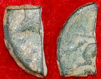 Monedas partidas 1213