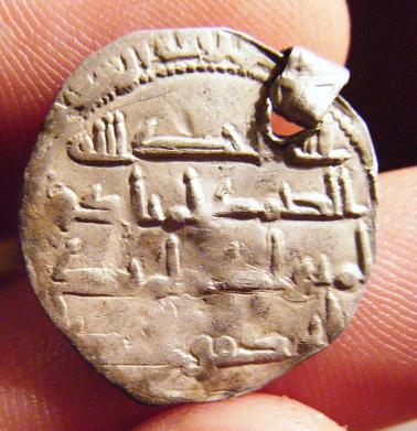 Monedas funerarias reutilizadas, de los siglos XII al XVII. Antoni10