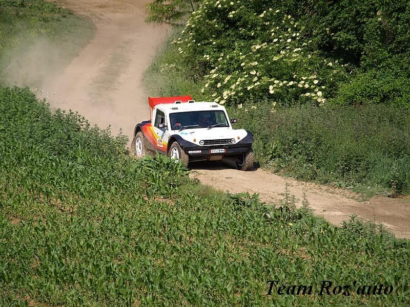 Photos/Video of Rick & Sandra Mann, English Rainbow Car 23 P5229512