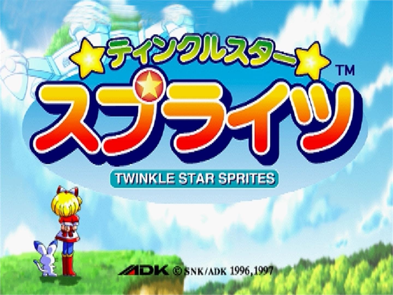 Tournoi fightcade Twinkle star sprites du 29/01/2021 Twinkl10