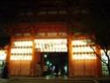 Sublimes mémoires du Japon - Page 3 240_br10