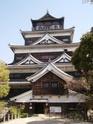 Sublimes mémoires du Japon - Page 3 637_ch10