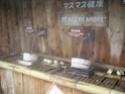 Sublimes mémoires du Japon - Page 3 706_et10